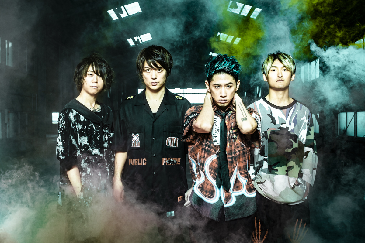 One Ok Rock are coming to Hong Kong