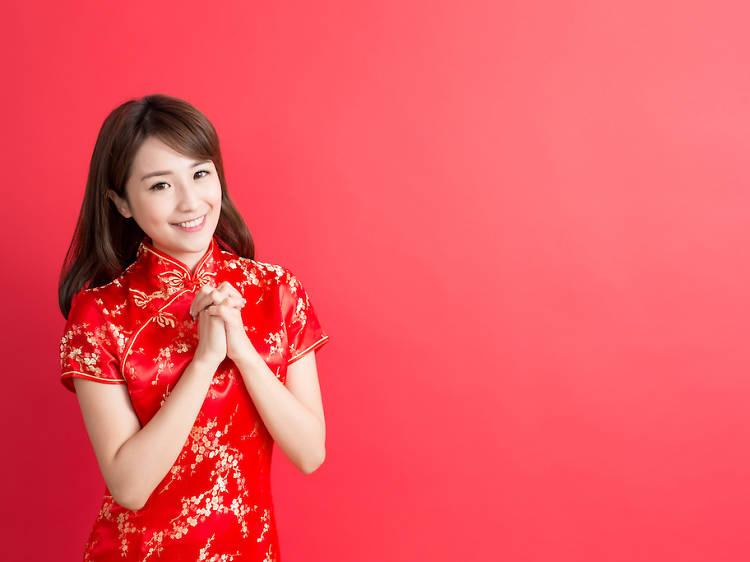 新年快乐 (xīn nián kuài lè)
