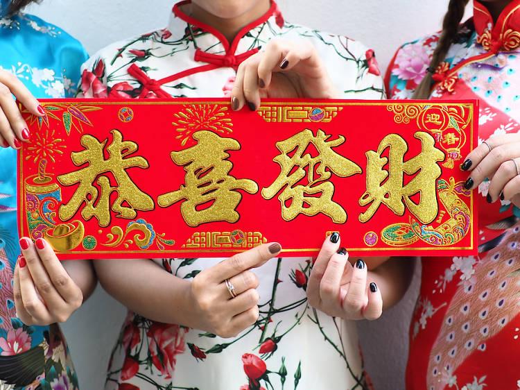 恭喜发财 (gōng xǐ fā cái)