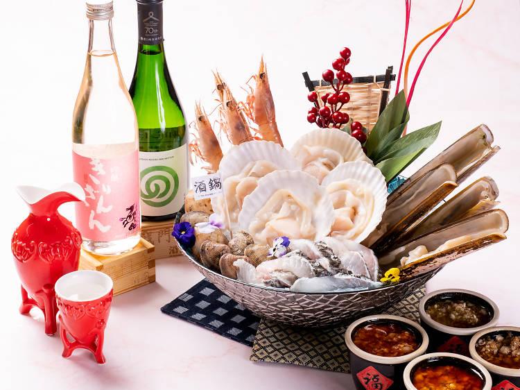 酒鍋:指定海鮮料理送清酒