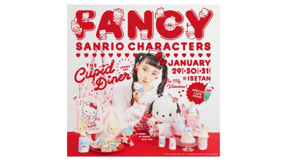 FANCY SANRIO CHARACTERS ~The Cupid Diner~