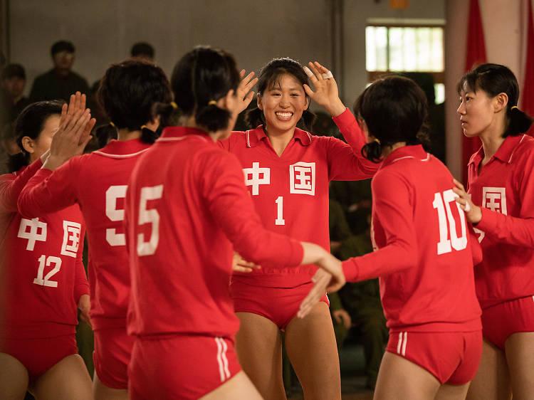 《奪冠》:重演中國女排故事