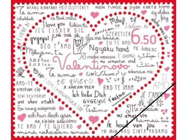 切手の博物館でバレンタイン