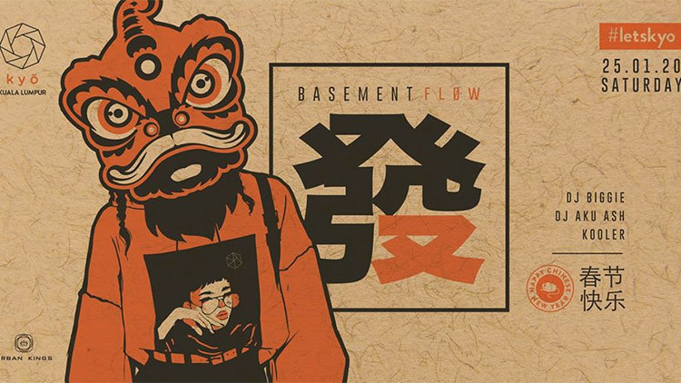 Basement Flow - DJ Biggie, Aku Ash & Kooler
