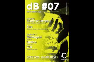 dB #07 – SHXCXCHCXSH –