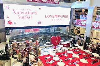 Sunshine City Valentine's Day