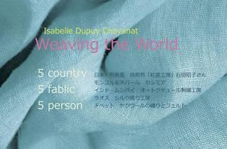 映画「Weaving the world」上映会