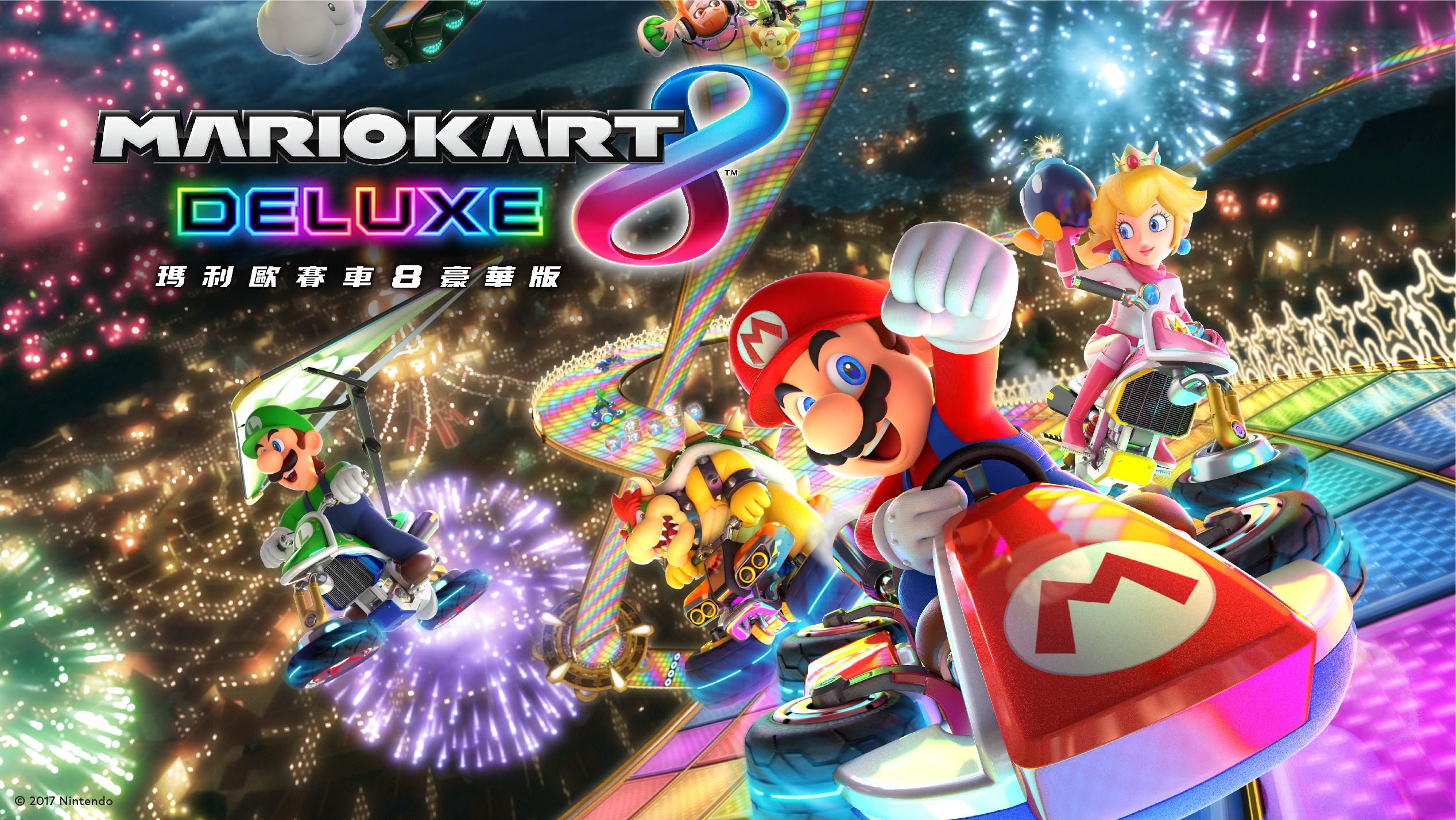 switch_Mario Kart 8 Deluxe_nintendo hk_23012020