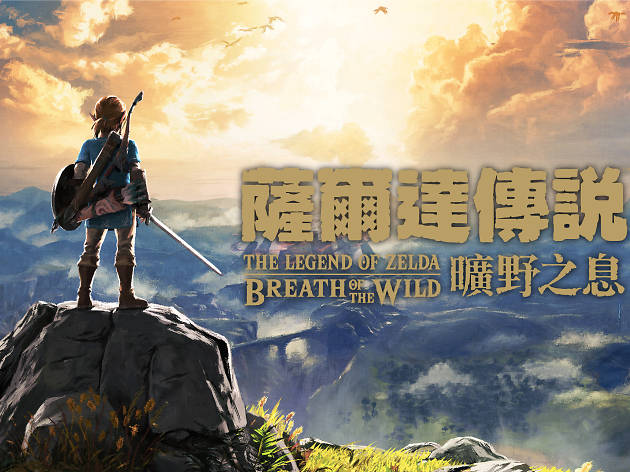 SWITCH The Legend of Zelda: Breath of the Wild_NINTENDO_23012020