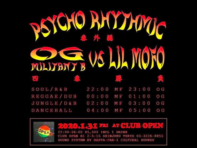 Psycho Rhythmic 番外編 〜 OG From Militant B VS Lil Mofo
