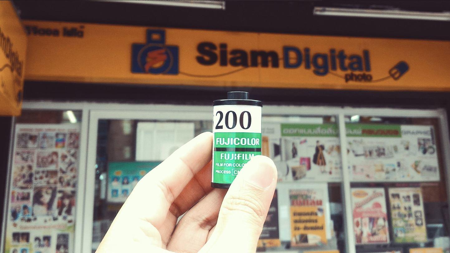 Siam Digital