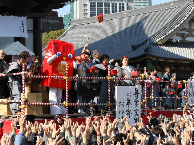 Setsubun Bean-Throwing at Zojoji