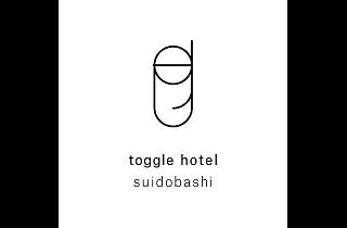 トグルホテル