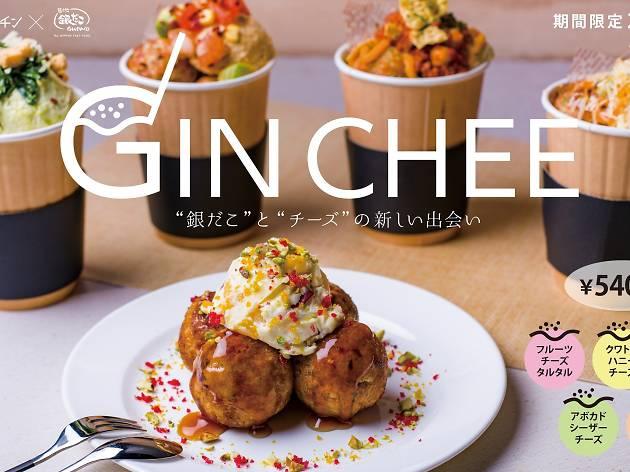 GIN CHEE