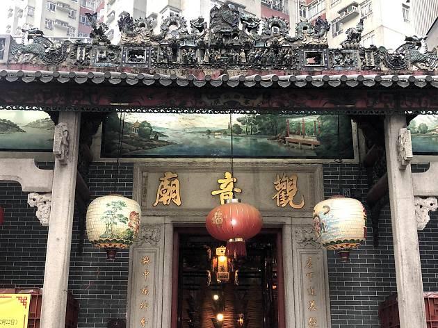 Kwun Yam Temple, Hung Hom_Anthony-29-01-2020