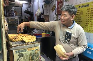 Hung Hom Pancake-Anthony29-01-2020
