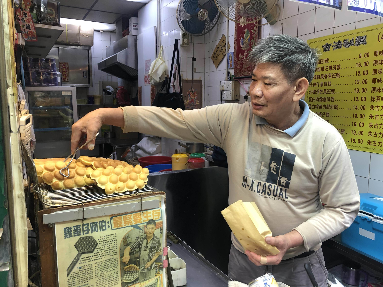 Hung Hom Pancake-Anthony29-01-2020