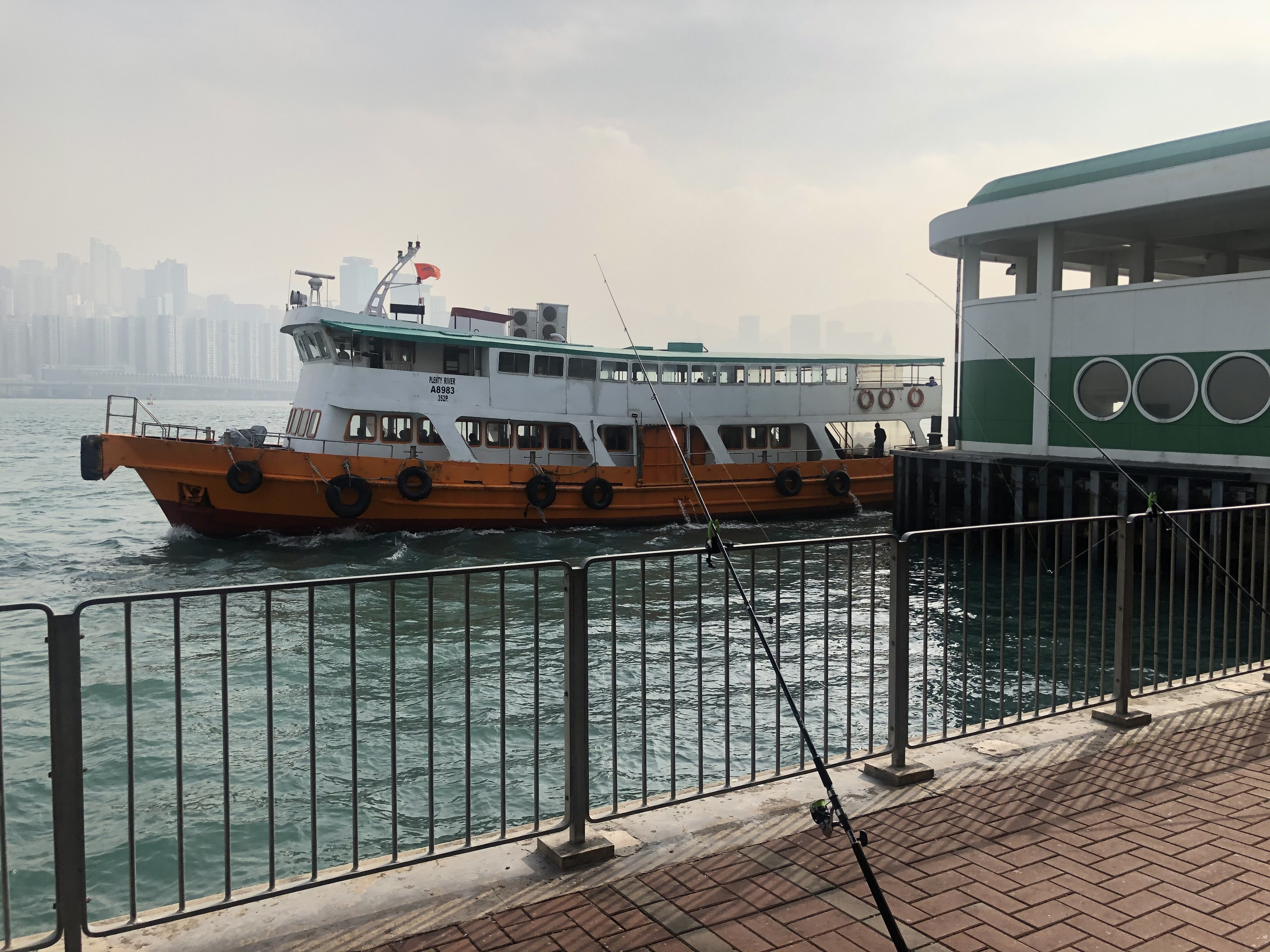 Hung Hom Ferry Pier_Anthony29-01-2020