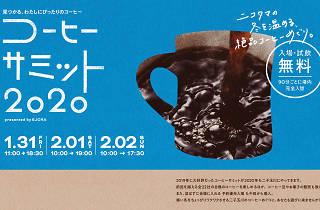 Coffee Summit