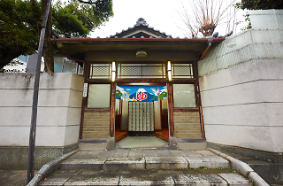 Daimon-yu