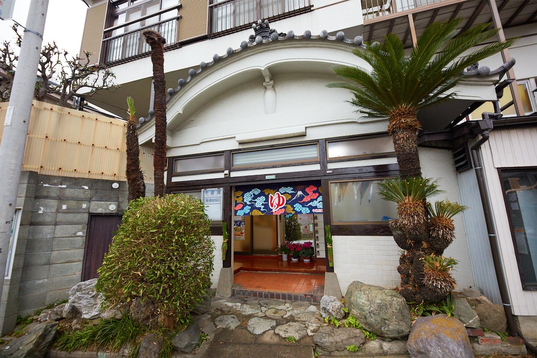 Chitose-yu