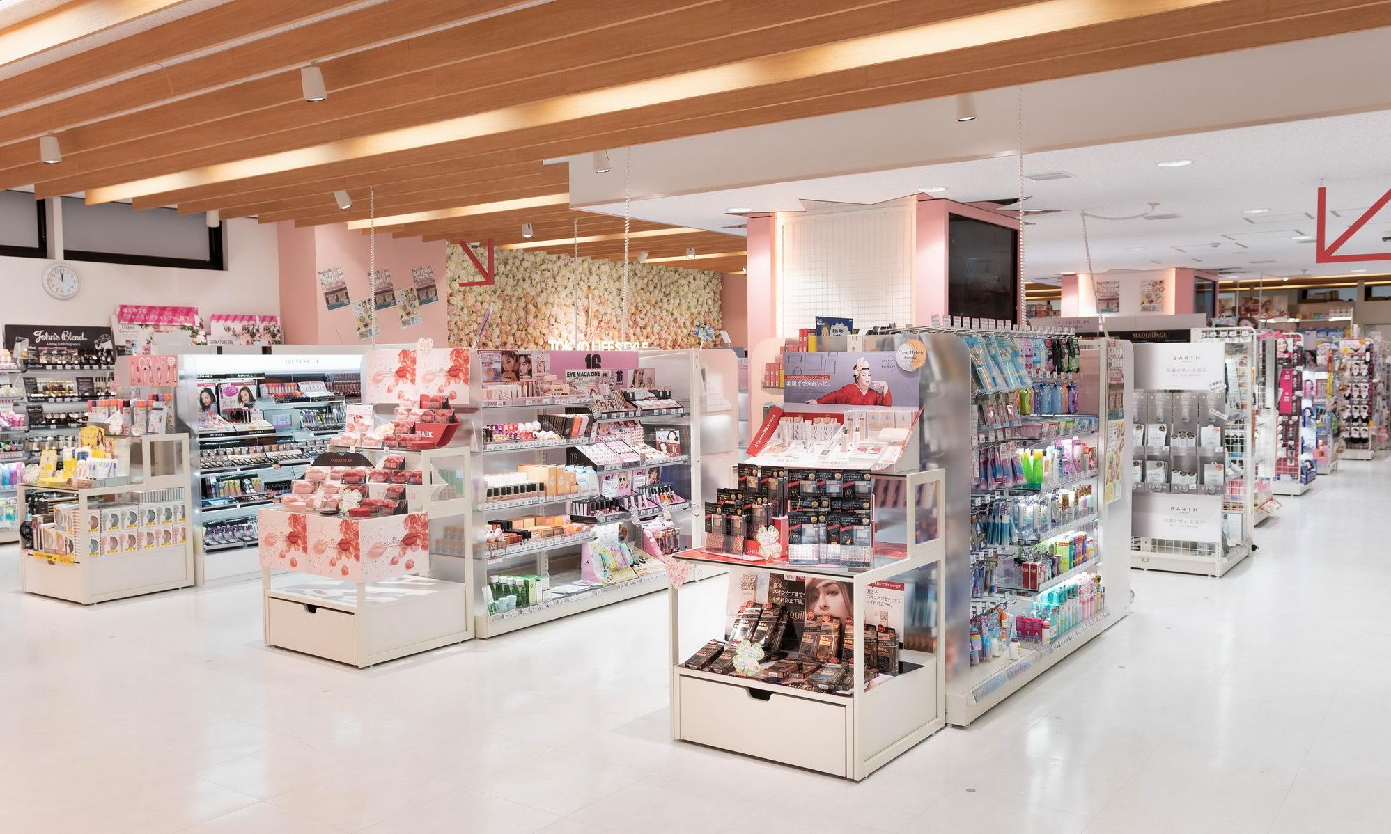 港人必逛的開架日本藥妝店