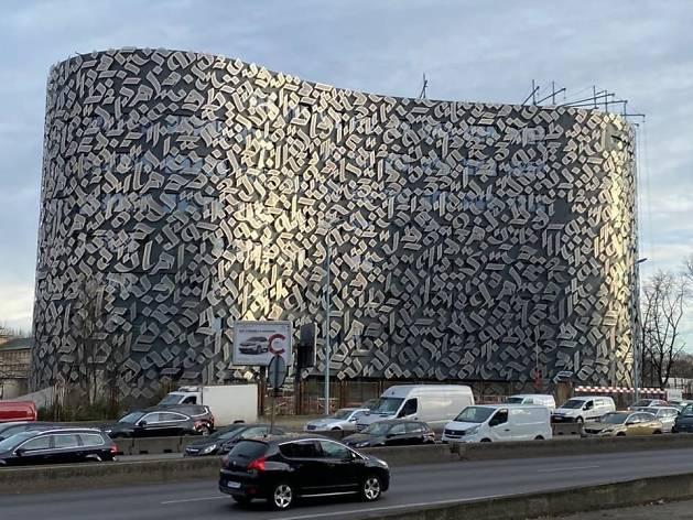 Une incroyable œuvre d'art fait son apparition à la Cité universitaire