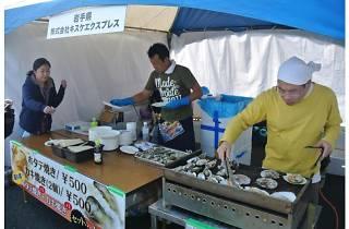 東京都 ランナー応援イベント マラソン祭り