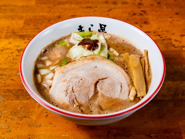 Kiraboshi