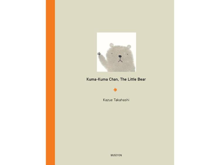 Kuma-Kuma Chan by Kazue Takahashi