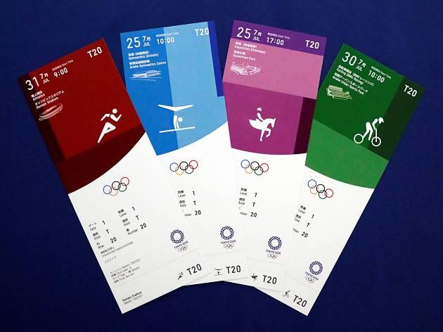 Tokyo 2020 Tickets