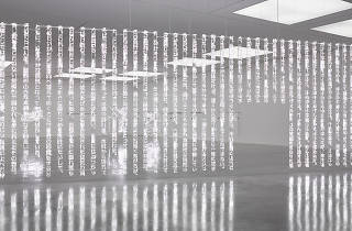 Cerith Wyn Evans: No Realm of Thought… No Field of Vision review