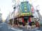 九龍城飯店