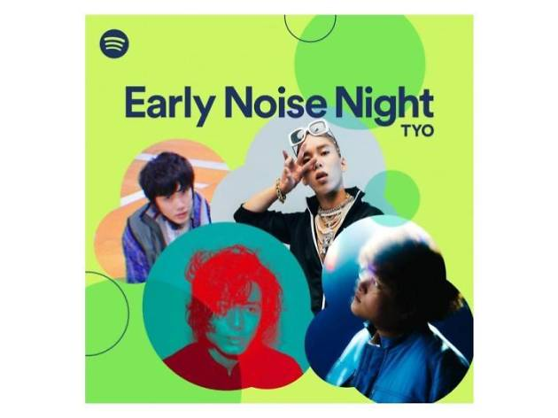 Spotify Early Noise Night