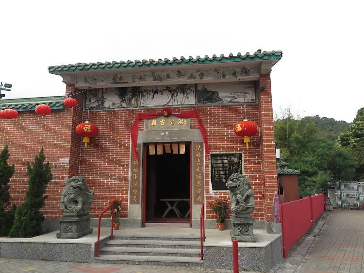 梅窩洪聖古廟:漁民守護神