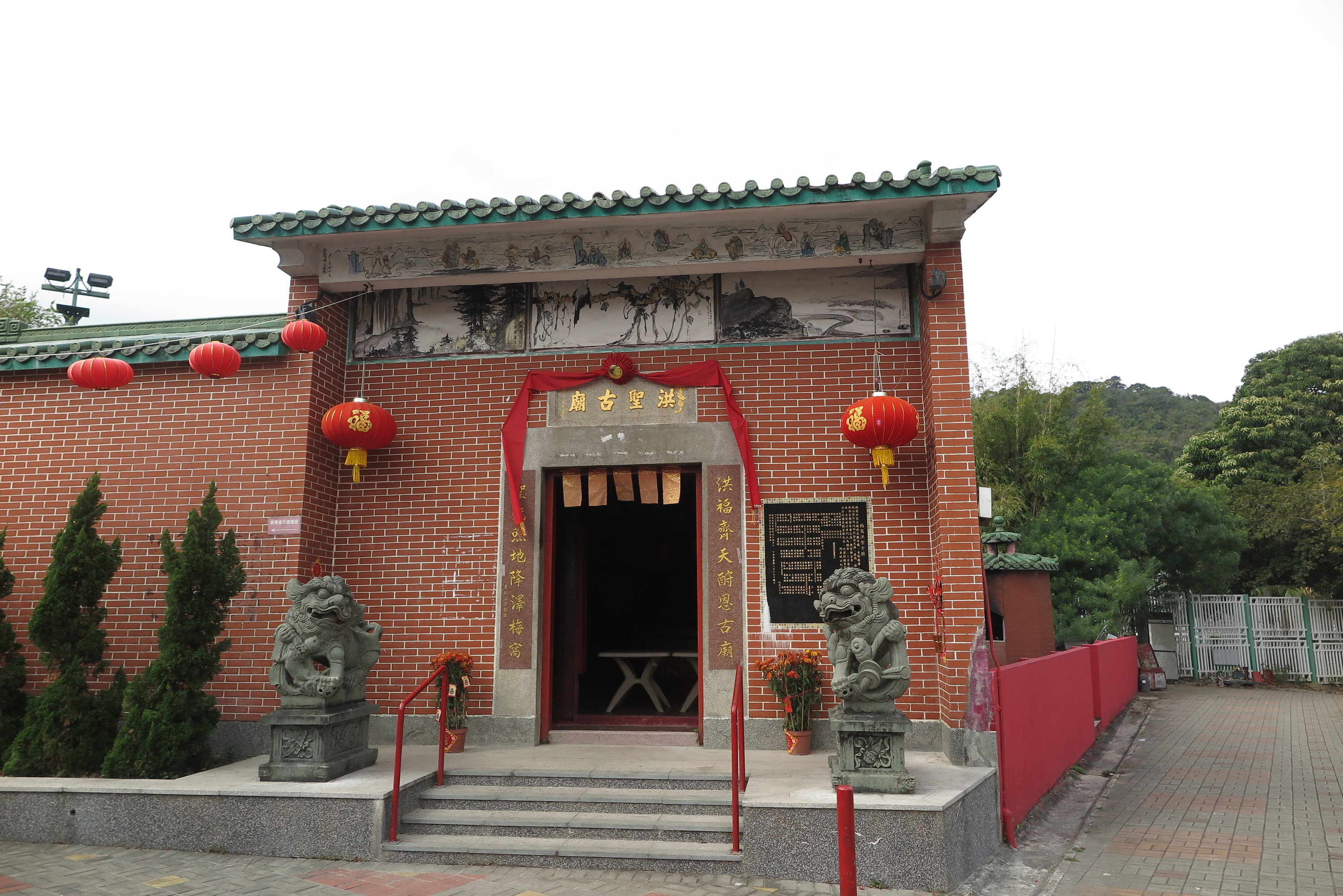 Mui Wo Shing Temple-Anthony13-02-2020
