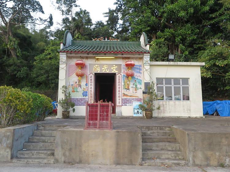 梅窩文武廟:四百多年古廟