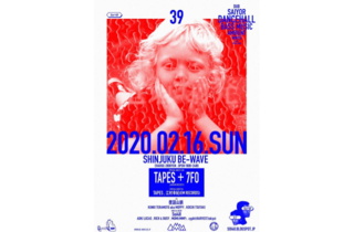 Soi48 Vol.39: Tapes + 7FO Special