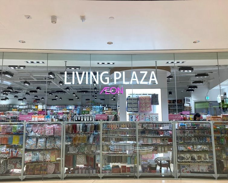 living plaza-aeon-15-02-2020