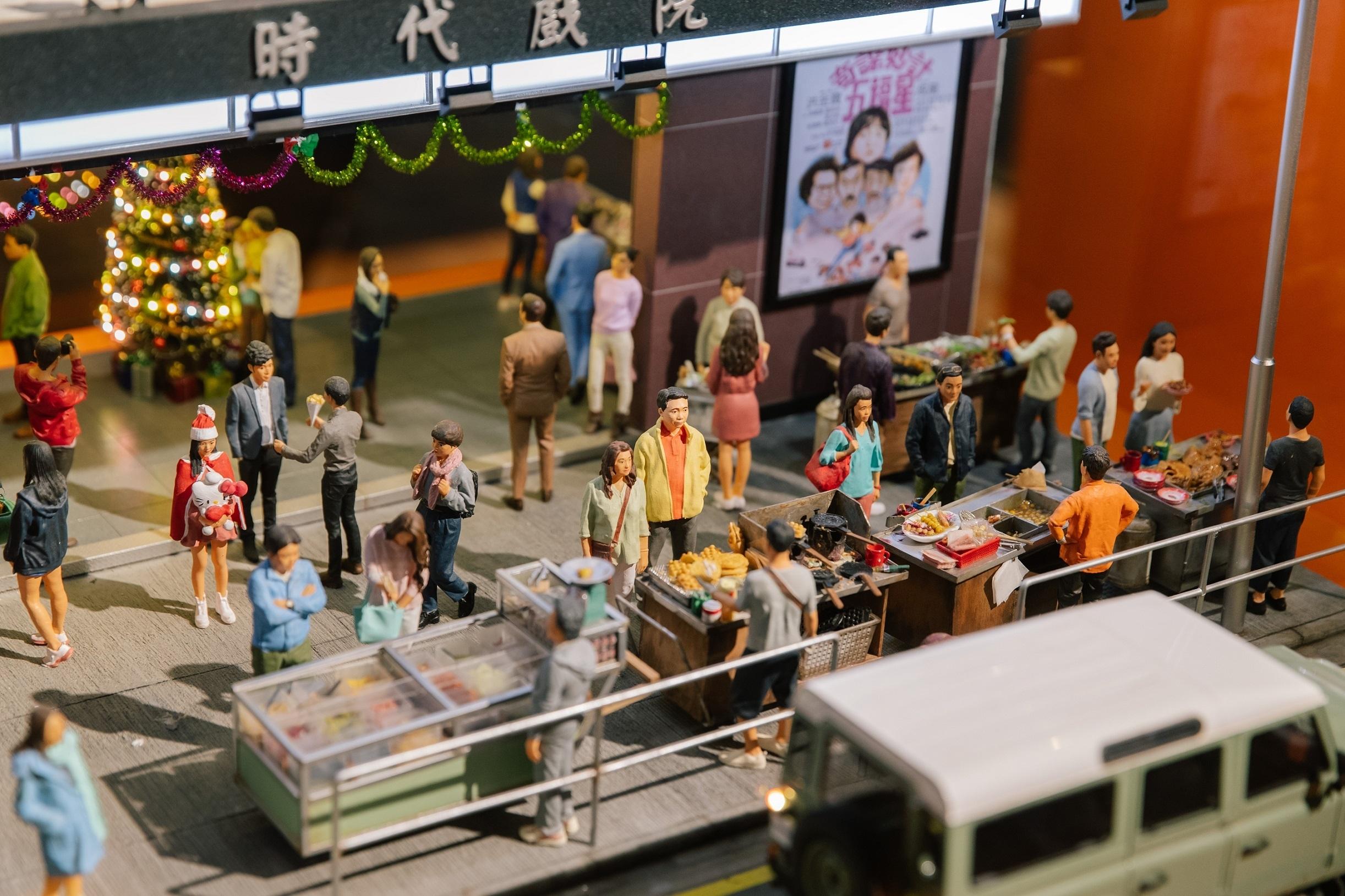 FWD Insurance: Hong Kong Story Walk – Miniature Hong Kong