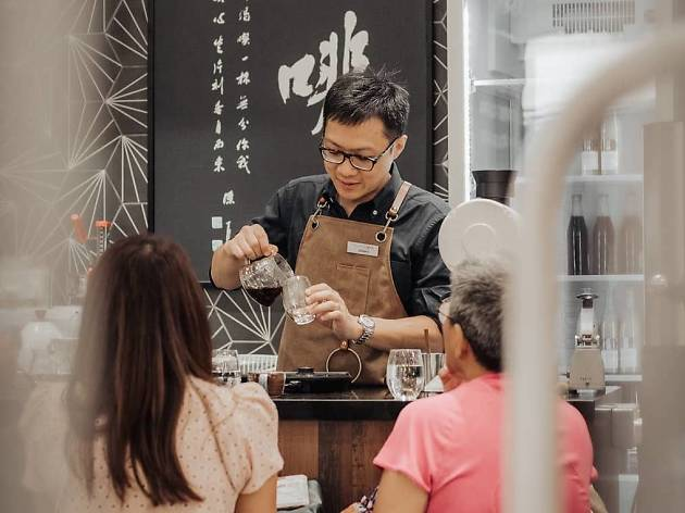 Tiong Hoe Specialty Roasters