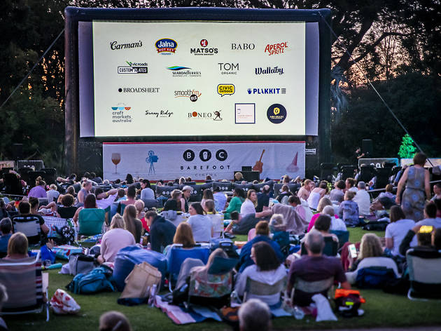 Outdoor cinema with screen