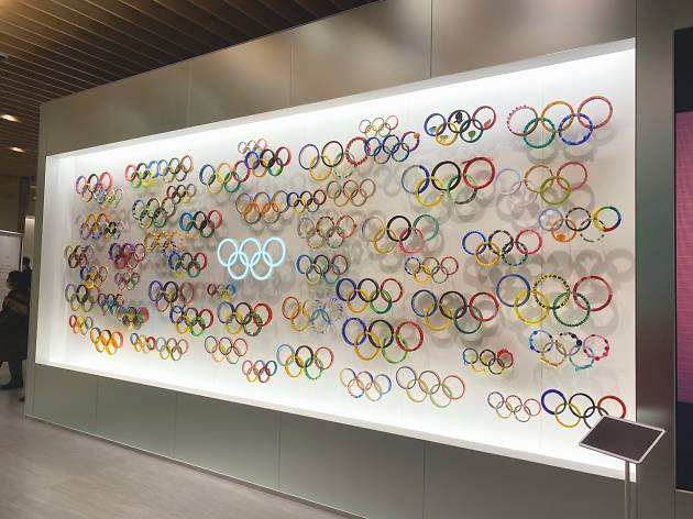 Japan Olympic Museum
