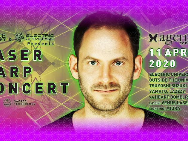 Laser Harp Concert