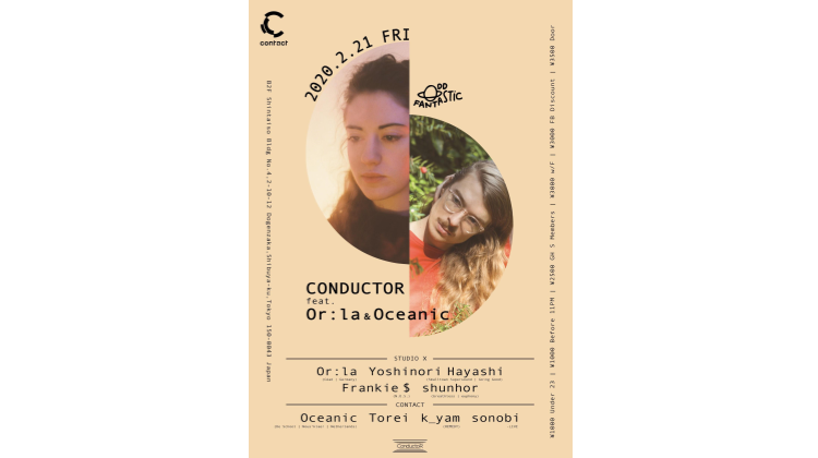 Conductor Feat. Or:la & Oceanic
