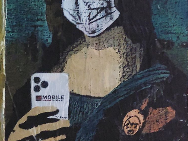 Mobil World Virus