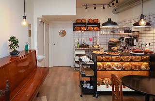 Odete Bakery