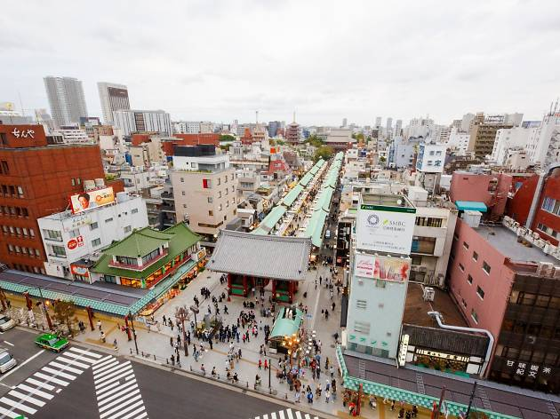 Asakusa Culture and Tourist Information Center