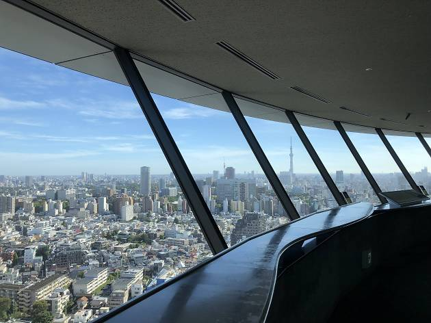Bunkyo Civic Center Observation Lounge