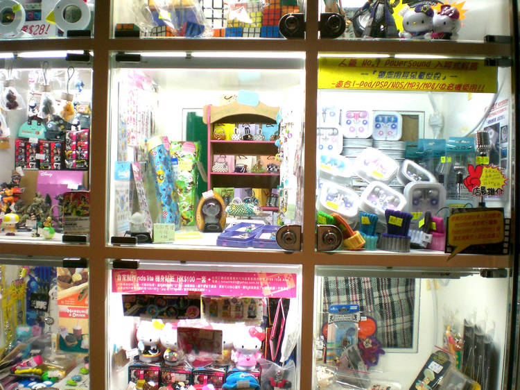 Selling your handicraft